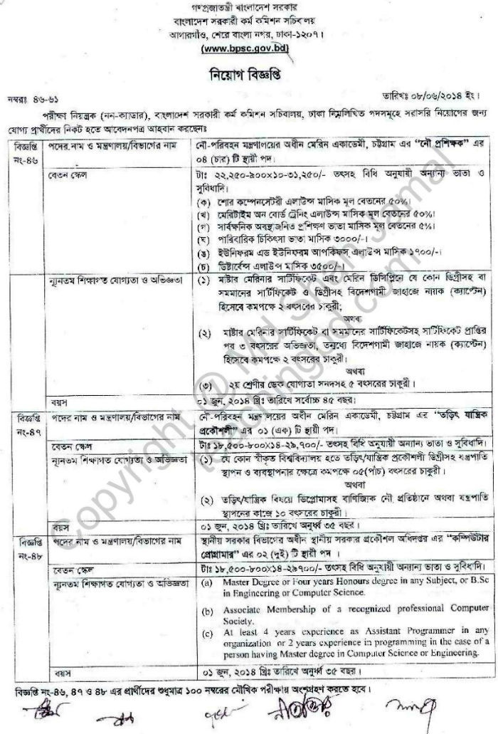 BPSC Non-Cadre Job Circular 2014 1