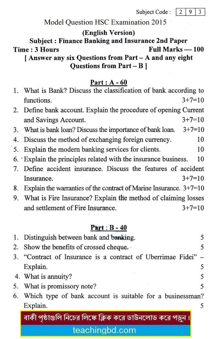 Eng. Version Finance, Banking and Bima Suggestion and Question Patterns of HSC Examination 2015-2