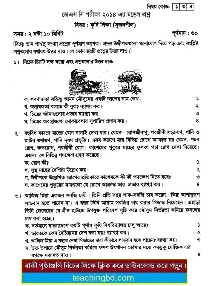 Agricultural Studies Suggestion and Question Patterns 2014-3