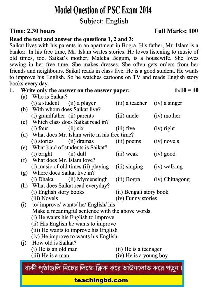 PSC English Suggestion and Question Patterns 2014-7